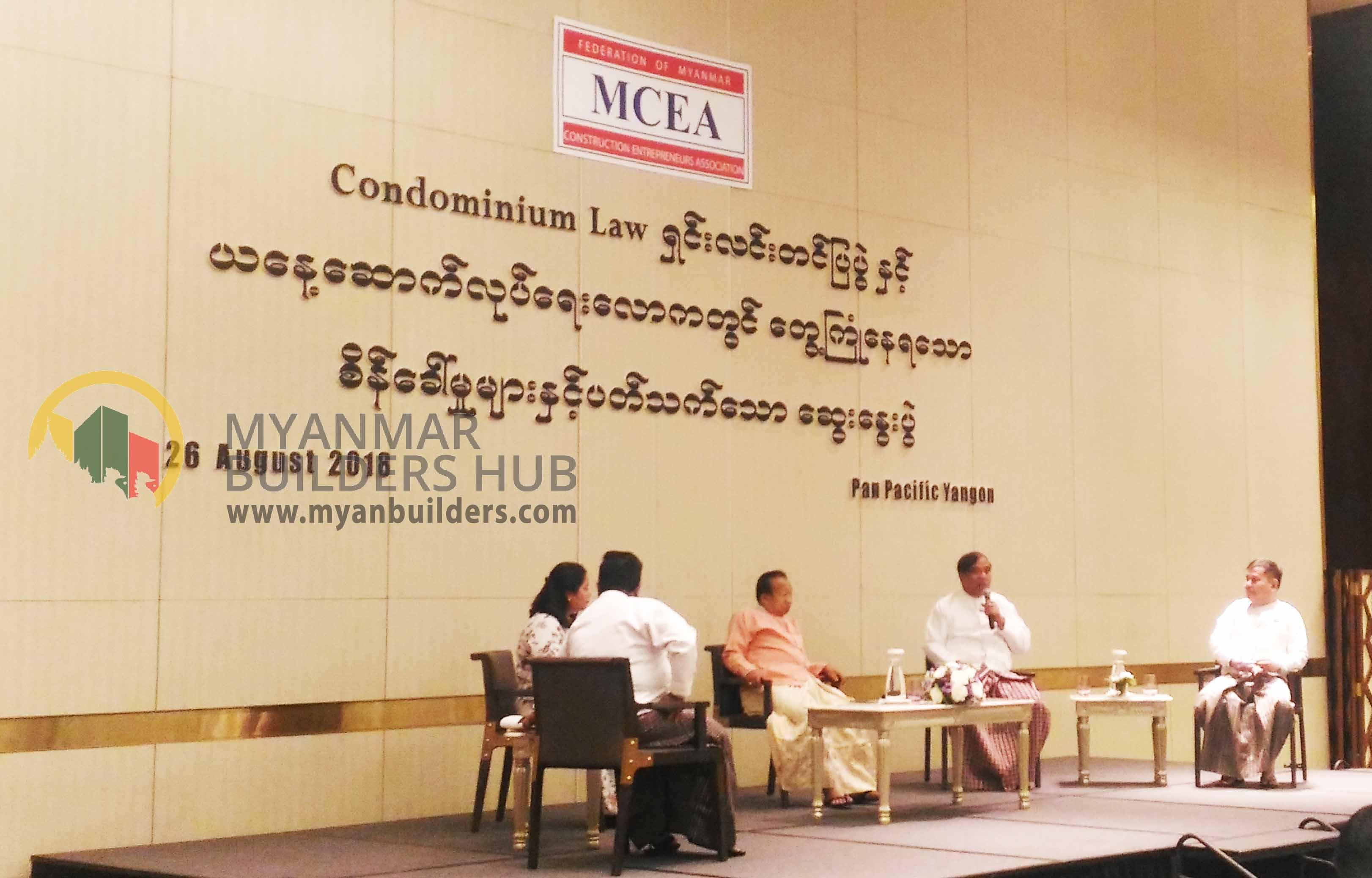 Myanmar Builders Hub - Home